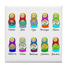 Nesting Dolls Tile Coaster