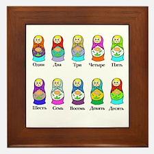 Nesting Dolls Framed Tile