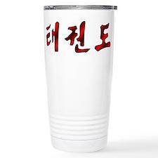 Taekwondo Travel Coffee Mug