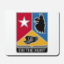 DUI-71st Battlefield Surveillance Bde Mousepad