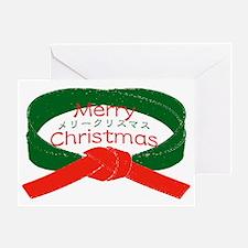 """Karate Christmas"" Greeting Card"