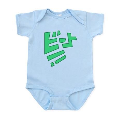 Beat Jet Set Radio Future Infant Bodysuit