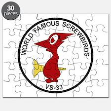 Funny Submarine Puzzle