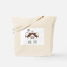 Majiang(Mahjong) Tote Bag