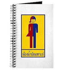Ladyboy / Tomboy Toilet Thai Journal