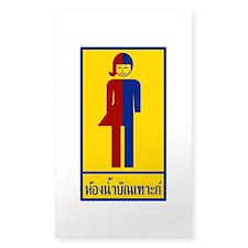 Ladyboy / Tomboy Toilet Thai Decal