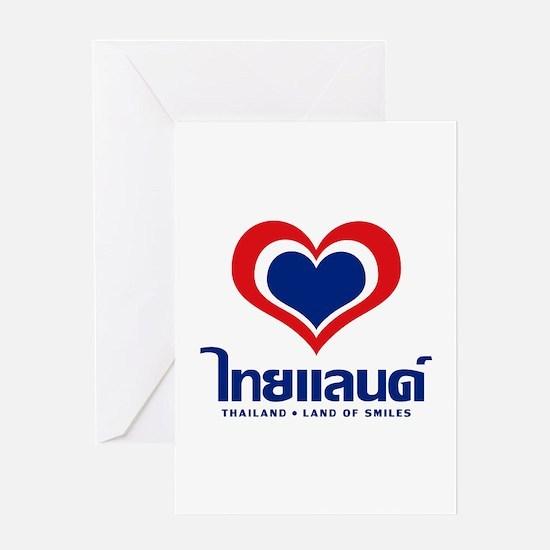 Heart (Love) Thailand Greeting Card