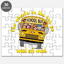 School Bus Kids Puzzle