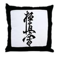 Kyokushin Throw Pillow