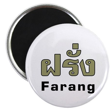Farang Thai Language Magnet