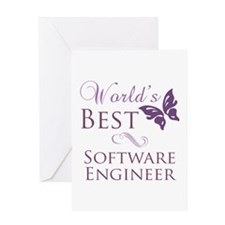 World's Best Software Engineer Greeting Card