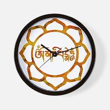 Unique Eastern philosophy Wall Clock