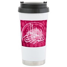 Unique Islamic calligraphy Travel Mug