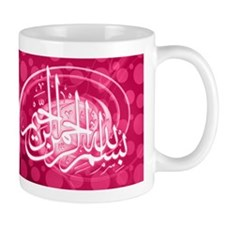 Bismillah ar rahman ar raheem - Pink Arabic Callig