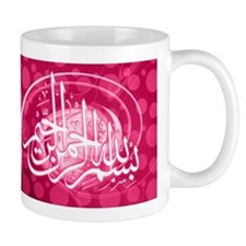Cute Islamic calligraphy Mug
