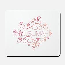 Muslimah Pink Floral Items & Mousepad