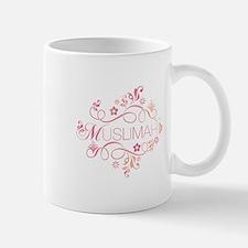 Muslimah Pink Floral Items & Mug