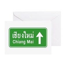 Chiang Mai Thailand Traffic Sign Greeting Card