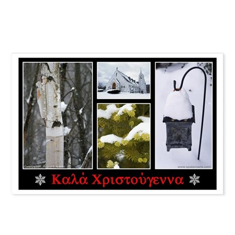 Greek Merry Christmas - 5 Postcards (Package of 8)