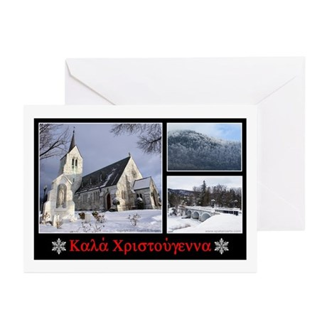 Greek Merry Christmas - 4 Greeting Cards (Pk of 10