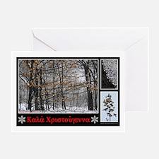 Greek Merry Christmas - 2 Greeting Card