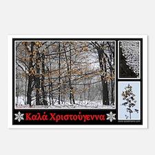 Greek Merry Christmas - 2 Postcards (Package of 8)