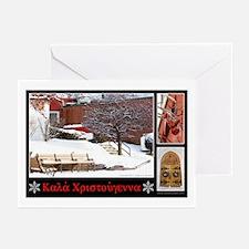 Greek Merry Christmas - 1 Greeting Cards (Pk of 10