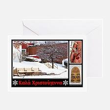 Greek Merry Christmas - 1 Greeting Card