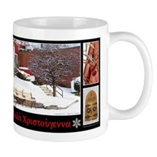 Greek Merry Christmas - 1 Mug