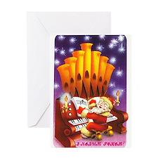New Year's Music Ukrainian Cards