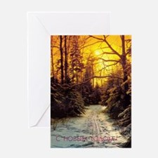 New Year's Forest Greeting Card
