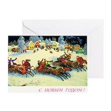 Happy New Year Russian Card - Street festivities