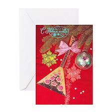Happy New Year Russian Card - Balalaika