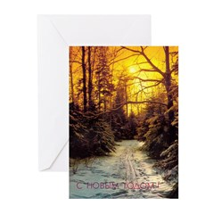New Year's Forest Greeting Cards (Pk of 10)