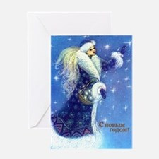 Snow Maiden - Snegurochka - Greeting Card