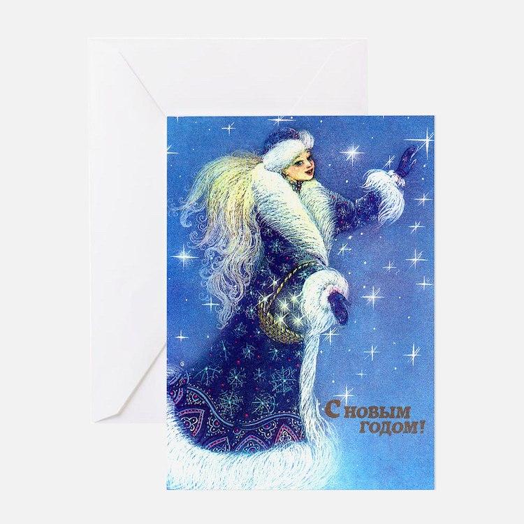 Snow Maiden - Snegurochka - Greeting Card