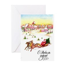 New Year's Drive Greeting Card
