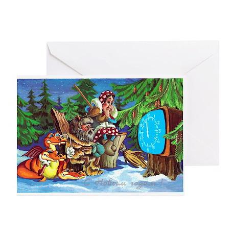 Animated cartoon Greeting Cards (Pk of 10)
