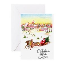 New Year's Drive Greeting Cards (Pk of 10)