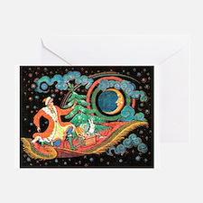 Magic Carpet Greeting Card