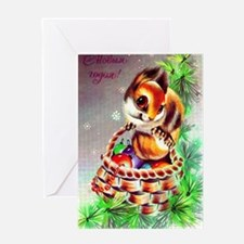 Playful squirrel Greeting Card