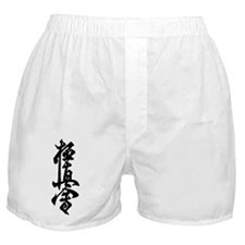 Kyokushin Boxer Shorts
