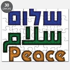 Shalom Salaam Peace Puzzle