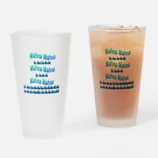 Mahna Mahna Drinking Glass