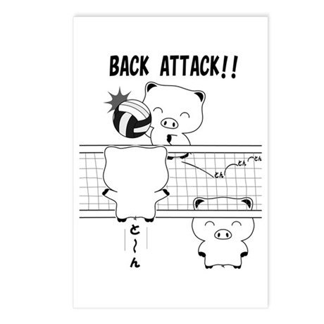 Volleyball back attack Postcards (Package of 8)