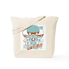Greedy Mascot Tote Bag