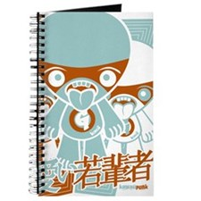 Greedy Mascot Stencil Journal