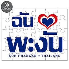 I Love (Heart) Koh Phangan, Thailand Puzzle