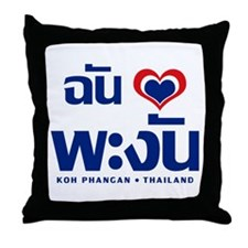 I Love (Heart) Koh Phangan, Thailand Throw Pillow