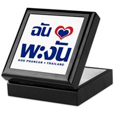 I Love (Heart) Koh Phangan, Thailand Keepsake Box